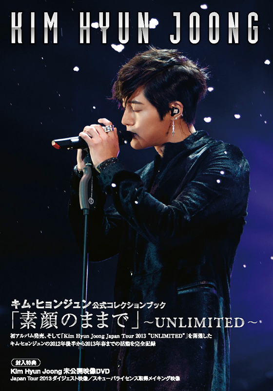 KHJ-unlimited