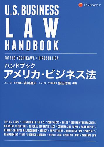 handbookus